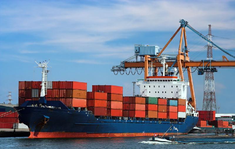 Phần mềm quản lý Container